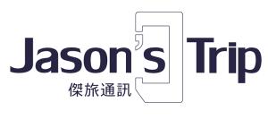 Jasons'sTrip_傑旅通訊_輕鬆出國網卡專家