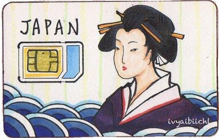 Jason'sTrip傑旅通訊-日本上網預付卡