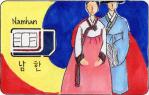 Jason'sTrip傑旅通訊-韓國上網預付卡